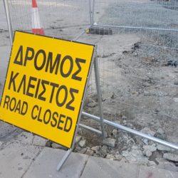 Η ΔΕΥΑΧ ξανασκάβει την φρεσκο-ασφαλτοστρωμένη οδό Κυδωνίας
