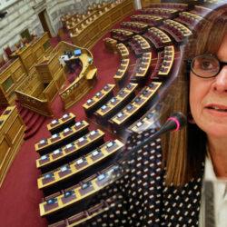 Με αυξημένη πλειοψηφία εξελέγη η πρώτη γυναίκα πρόεδρος της Ελληνικής Δημοκρατίας