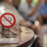 Υψηλή η συμμόρφωση των πολιτών στον αντικαπνιστικό νόμο