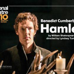 """Ο """"Hamlet"""", από το National Theatre of London, στο ΚΑΜ"""
