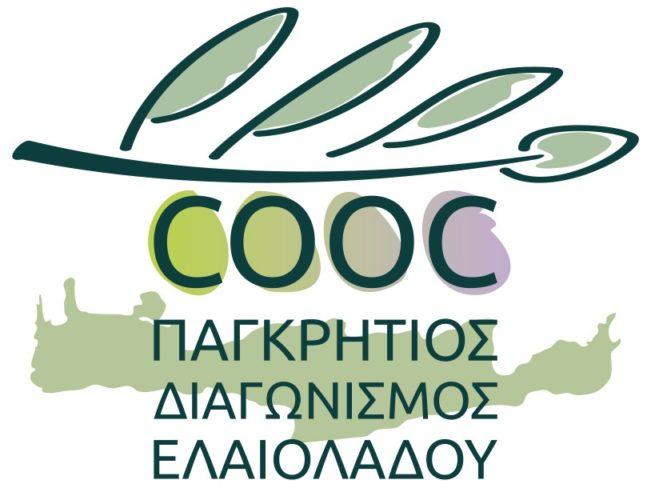 6ος Παγκρήτιος Διαγωνισμός Ελαιολάδου, στις 21 και 22 Μαρτίου στο Ρέθυμνο