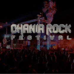 Την Παρασκευή στην Ανατολική Τάφρο, το Chania Rock Festival