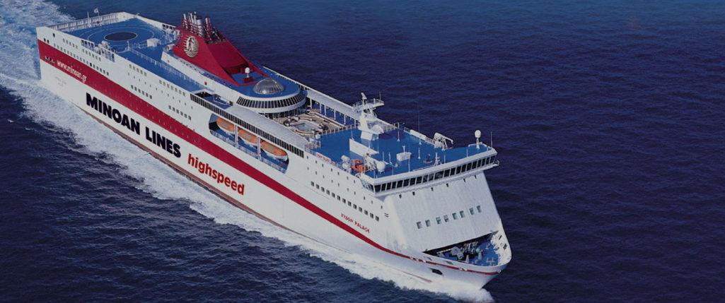 Νέες ώρες αναχώρησης των Μινωικών γραμμών, από και προς τα λιμάνια της Κρήτης