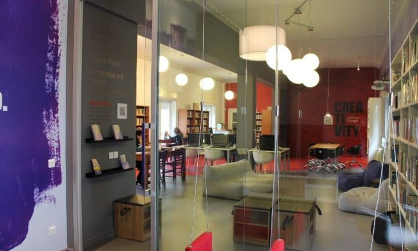 Δανεισμός βιβλίων με ηλεκτρονική παραγγελία από τη Δημοτική Βιβλιοθήκη Χανίων