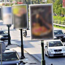 Αφαίρεση παράνομων διαφημιστικών πινακίδων από τον Δήμο Χανίων