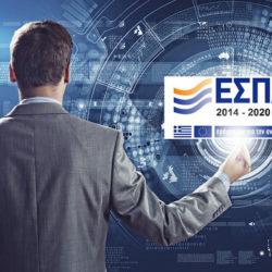 Χρηματοδότηση των ΜμΕ της Κρήτης για την ψηφιακή τους αναβάθμιση. Ποιες δικαιούνται ενίσχυση