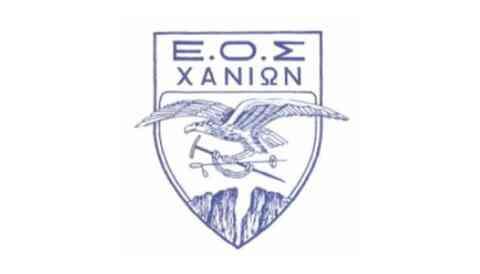 Στις 4 Μαρτίου η ετήσια Γενική Συνέλευση του Ορειβατικού Συλλόγου Χανίων