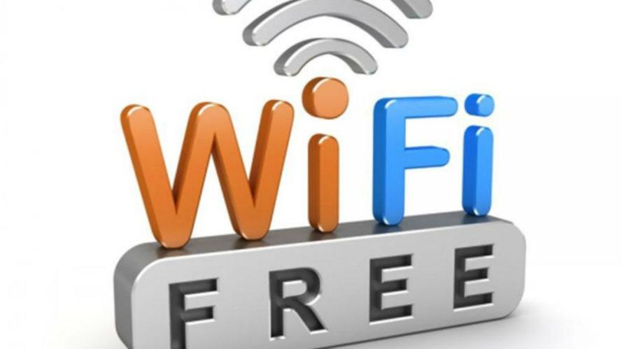 Εκτός λειτουργίας το δωρεάν WiFi στο κέντρο των Χανίων