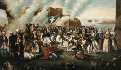 Ημεριδα στην ΟΑΚ: «Η πολιτική διανόηση της εποχής του 1821»