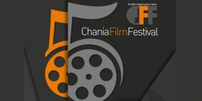 Το Φεστιβάλ Κινηματογράφου Χανίων έρχεται στο σπίτι σας με ένα κλικ!