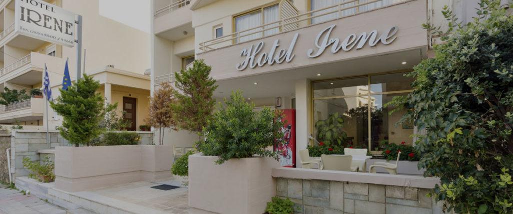 Αυτό είναι το μοναδικό ξενοδοχείο των Χανίων που θα μείνει ανοιχτό