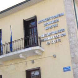 Έργα ύψους 4 εκατομμυρίων ευρώ υπέβαλλε η Αποκεντρωμένη Διοίκηση Κρήτης στο Π.Α.Α. του ΥΠ.Α.Α.Τ.