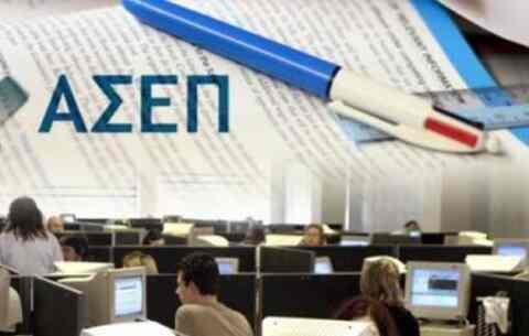Ηλεκτρονικές αιτήσεις για πρόσληψη σε Πρωτοβάθμια και Δευτεροβάθμια Εκπαίδευση