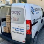"""Χανιά: 10.000 γάντια από την εταιρία """"Φωτεινάκης"""" στους Αστυνομικούς της Κρήτης"""