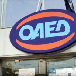 ΟΑΕΔ : Νέα εφαρμογή για τα κινητά και τα tablets