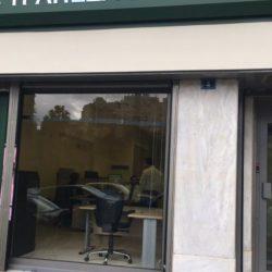 Μέτρα για την αποτροπή εξάπλωσης του κορονοϊού από τη Συνεταιριστική Τράπεζα Χανίων