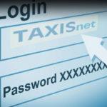 Να αλλάξουν τους κωδικούς τους στο taxisnet ζητά η ΑΑΔΕ από πολίτες και επιχειρήσεις