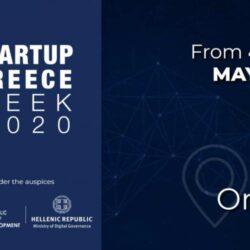 Εβδομάδα Καινοτομίας και Επιχειρηματικότητας, με την αιγίδα της Περιφέρειας Κρήτης