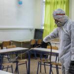Οδηγίες από την Περιφέρεια στις σχολικές μονάδες για τον καθαρισμό και την απολύμανση των σχολικών κτιρίων