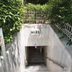 Ανακαινίζονται τα δημοτικά αποχωρητήρια σε κεντρικά σημεία της πόλης