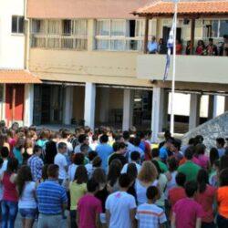 ΣτΕ: Νόμιμη η πρωινή προσευχή των μαθητών σε νηπιαγωγεία και δημοτικά