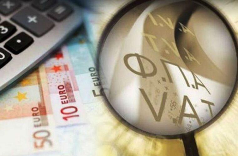 ΦΠΑ: Σε ποια προϊόντα και υπηρεσίες μειώνεται από σήμερα 1η Ιουνίου