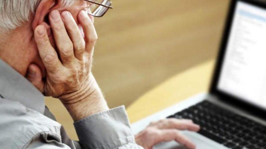 Έρευνα: Καθόλου εξοικειωμένοι οι ηλικιωμένοι με τις ηλεκτρονικές συναλλαγές