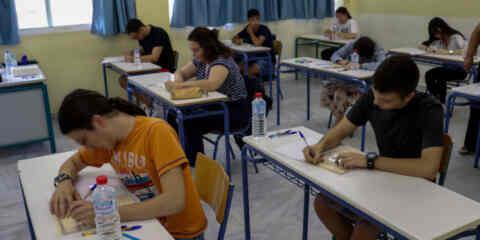 Πανελλαδικές: Δημιουργούνται νέα εξεταστικά κέντρα σε Ρέθυμνο, Ξάνθη και Αχαΐα για τα ειδικά μαθήματα