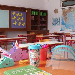 Πώς θα ανοίξουν τον Σεπτέμβριο τα σχολεία. Ποια είναι τα επικρατέστερα σενάρια
