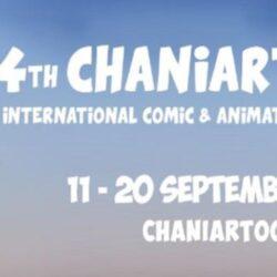 Χανιά: Διαδικτυακά φέτος το Chaniartoon Festival