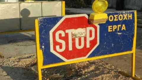 ΔΕΥΑΧ: Διακοπή κυκλοφορίας και διακοπή νερού σε περιοχές του Δήμου Χανίων