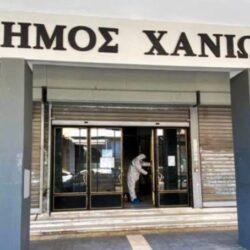 Έκτακτα μέτρα πρόληψης και αντιμετώπισης της covid-19 από τον Δήμο Χανίων