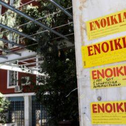 Πως διαμορφώνονται φέτος οι τιμές της φοιτητικής στέγης στην Ελλάδα