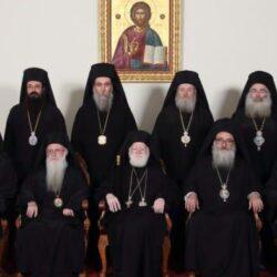 Η Εκκλησία της Κρήτης για τη μετατροπή σε τζαμί της Μονής της Χώρας