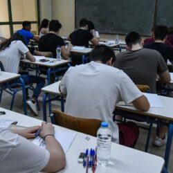 Οριστικό: Την Παρασκευή 9 Ιουλίου η ανακοίνωση των βαθμών των Πανελληνίων εξετάσεων
