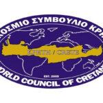 Την ετήσια γενική συνέλευση πραγματοποιεί το Παγκόσμιο Συμβούλιο Κρητών