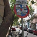Στην δικαιοσύνη ο δήμαρχος Χανίων για τα αυτοκόλλητα που κόλλησαν οπαδοί ομάδας σε πινακίδες