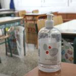 Σχολεία: Αναλυτικές οδηγίες του ΕΟΔΥ για μαθητές-καθηγητές. Τι θα γίνεται σε περίπτωση κρούσματος