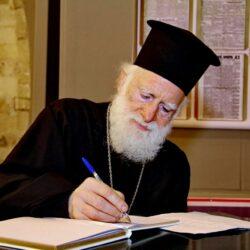 Το Χριστουγεννιάτικο μήνυμα του Αρχιεπισκόπου Κρήτης κ.κ. Ειρηναίου