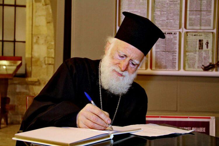 Εκτός ΜΕΘ ο Αρχιεπίσκοπος Κρήτης. Η νοσηλεία συνεχίζεται στη νευρολογική κλινική
