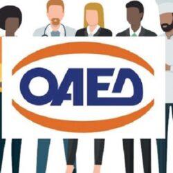 ΟΑΕΔ: Μαθητεία σε 32 ειδικότητες υψηλής ζήτησης