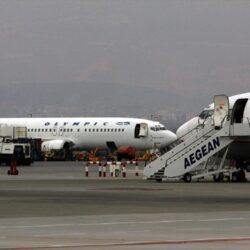 Χωρίς αεροπλάνα σήμερα. Ματαιώνονται όλες οι πτήσεις από και προς Ελληνικά αεροδρόμια. Αλλάζουν ώρα και οι πρωινές της Παρασκευής