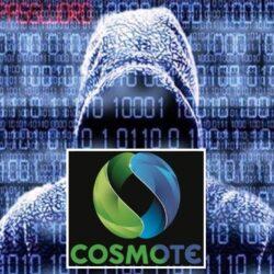 Ευαίσθητα προσωπικά δεδομένα άντλησαν χάκερς από την Cosmote. Τι να προσέξουν οι συνδρομητές της