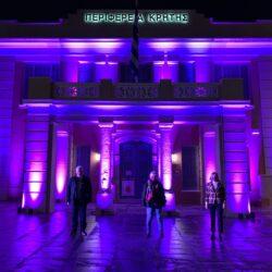 Στα μωβ φωτίστηκε χθες το βράδυ η Περιφέρεια Κρήτης με αφορμή την 7η Παγκόσμια ημέρα Παγκρεατικού Καρκίνου