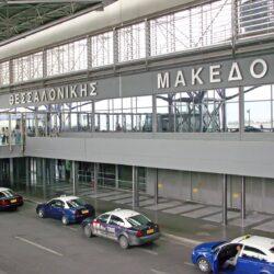 Έκλεισε μέχρι νεωτέρας το αεροδρόμιο της Θεσσαλονίκης. Μόνο ειδικές πτήσεις θα προσεγγίζουν