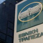 Τι υποστηρίζει η Εθνική Τράπεζα για το σοβαρό πρόβλημα με τις κάρτες