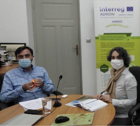 Εκδήλωση για τα αποτελέσματα του Ευρωπαϊκού έργου IMPRECO