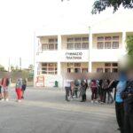 Αναβαθμίζονται ενεργειακά σχολικά κτίρια στον δήμο Πλατανιά