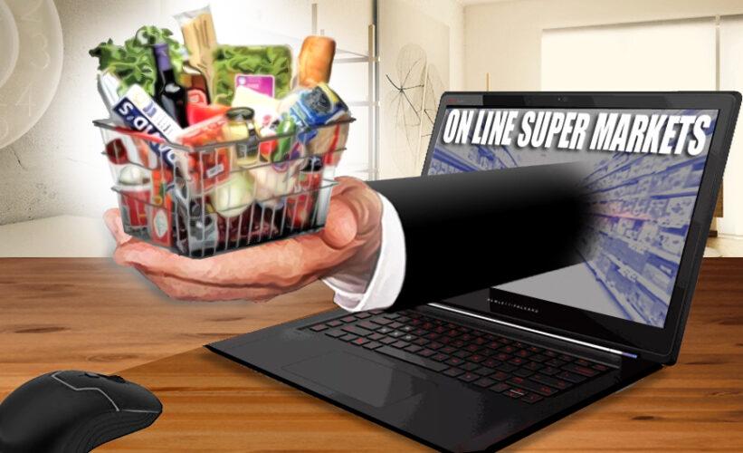 Μεγάλη αύξηση 262% στις αγορές μέσω των ηλεκτρονικών σούπερ μάρκετ