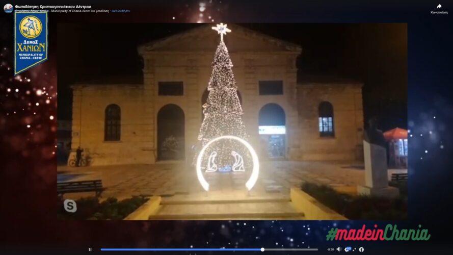 Χριστούγεννα #madeinChania: Δείτε τα Χανιά στολισμένα και φωταγωγημένα την νύχτα